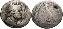 Ancient Coins - Ptolemaic Kingdom, Ptolemy IV. 221-205 B.C. AR tetradrachm. Fine.