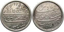 World Coins - India, Madras. AH 1172/6. AR rupee. Frozen date. Good VF.