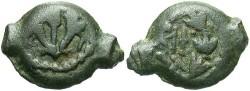 Ancient Coins - Hasmonean Kingdom of Judaea. Mattathias Antigonos. 40-37 B.C.E. Æ 24 mm. Fine.