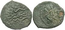 World Coins - Giray Khans. Shahin Giray. 1191-1197/1777-1783. Æ para. Fine. Scarce.