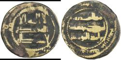 World Coins - ABBASID: al-Mahdi, heir-apparent. 760-775, AE fals. al-Rayy, AH148