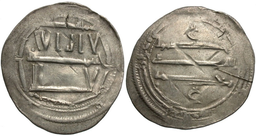 World Coins - Abbasid Caliphate. al-Mahdi. 158-169/775-785. AR dirham. 'Abbasiya, 169(?). VF.
