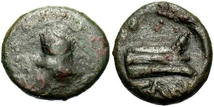 Ancient Coins - Thrace, Pantikapaion, 125-115 B.C. Æ 13 mm. Fine.
