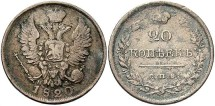 World Coins - Russia. Alexander I. 1820. 20 Kopecks. VF.