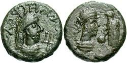 Ancient Coins - Bosporus Kingdom, Rhescuporis V. A.D. 318-337. AE stater. VF.