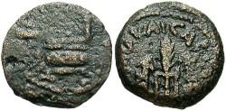 Ancient Coins - Judaea, Roman Procurators. Pontius Pilate. 26-36 C.E. Æ prutah. Year 16 of Tiberius (A.D. 29). Crude VF.