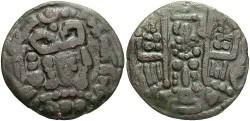 World Coins - Arab-Bukharan. Abbasid caliph al-Mahdi. 770-785. BI 'black' dirham. VF.
