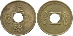 World Coins - China, Fukien. ND (1908). 1 cash. EF.