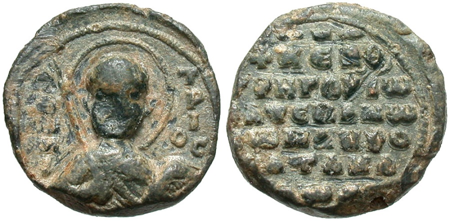 Ancient Coins - Michael VII Ducas. 1071-1078. PB seal. VF, attractive green patina.