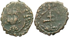 Ancient Coins - Armenia. Hetoum II. A.D. 1289-93, 1295-96, 1299-1305. Æ kardez. VF, brown patina. Scarce.