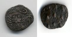 Ancient Coins - Elymais. Kamnaskires Orodes. Early-Mid 2nd Cent. AD. AR Drachm.