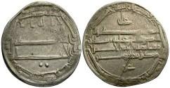 World Coins - ABBASID CALIPHATE. Harun al-Rashid, AH 170-193/786-809 AD. Dirham madinat Marv AH 185.