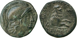 Ancient Coins - Kingdom of Thrace, Lysimachos, 323-281 B.C. Head of Athena facing r / Forepart of a lion r. EF