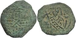 Ancient Coins - Michael VIII Palaeologus. 1261-1282. Æ 1/2 tetarteron. Near VF, green patina. Seemingly unpublished.