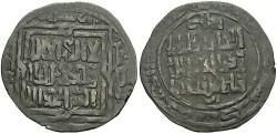 World Coins - Qarakhanid. Rukn al-Din Qijil. Ca. 555-560s/1161-1170s. BI dirham. Fine.