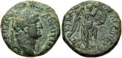 Ancient Coins - Judaea. Agrippa II. 56-95 C.E. Æ 20 mm. VF, green patina.