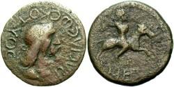 Ancient Coins - Bosporus Kingdom, Cotys II. A.D. 123-124/132-133. Æ sestertius. Fine.