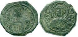 Ancient Coins - Manuel I Comnenus. A.D. 1143-1183. Æ tetarteron. Thessalonica. VF. $65