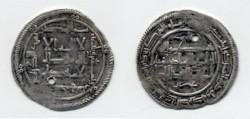 World Coins - QARAKHANIDS. Nasr b. 'Ali.AH 383-403/ 993-1012 AD. Dircham. Uzkand AH 398.