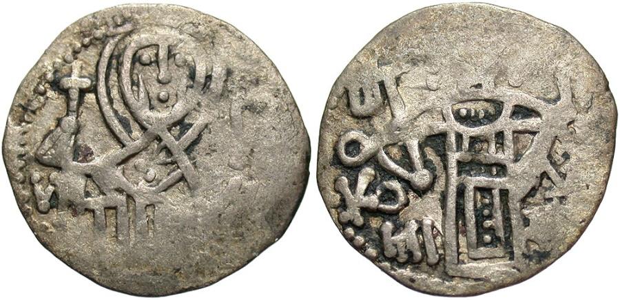 Ancient Coins - John II. 1280-1297. AR asper. VF.