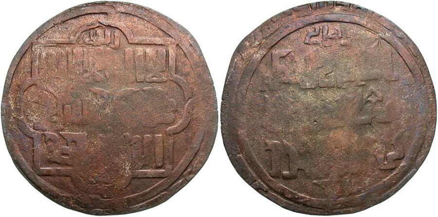 World Coins - Qarakhanids. Muhammad b. Mas'ud. 566-574/1171-1179. Æ dirham. Samarqand, no date visible. Fine.