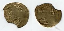 World Coins - Great Mongols. Dinar. Khujanda. Unpublished