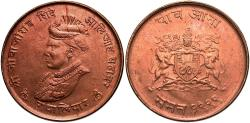 World Coins - Indian Princely States, Gwalior. VS1999 (1942). 1/4 anna. BU.