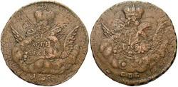 "World Coins - Russia. Elizabeth I. 1755. ""Baroque"" Kopeck. Ab EF."