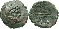 Ancient Coins - Macedonian Kingdom. Philip V. 221-179 B.C. Æ 23 mm. Uncertain Macedonian mint, ca. 183/2 B.C. Good VF, dark brown patina with flecks of red.