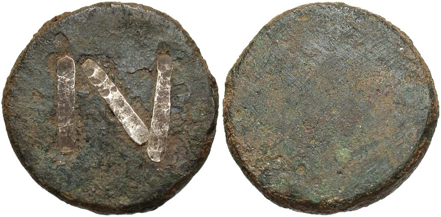 Ancient Coins - Anonymous. 6th-11th centuries A.D. Æ nomisma weight. VF.