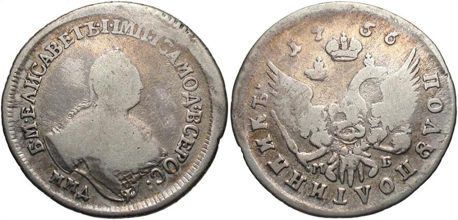 World Coins - Russia. Elizabeth. 1756-MMD MB. AR Polupoltinnik. Fine.