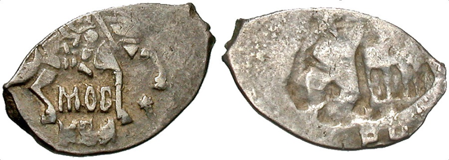 World Coins - Russia. Mikhail Feodorovich. 1613-1645. AR Kopeck. VF, lightly toned. Very rare brockage strike.