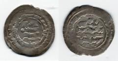 World Coins - Ziyarid. Zahir al-Dawla Bisutun AH 357-367/967-978. AR Dircham. Zurjan 364.