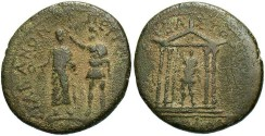 Ancient Coins - Mysia, Pergamum. Augustus. 27 B.C.-A.D. 14. Æ 19 mm. M. Plautius Silvanus, A.D. 4-6. Near VF, olive-brown patina with light earthen encrustation.