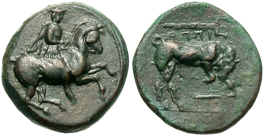 Ancient Coins - Thessaly, Krannon. Ca. 350-300 B.C. Æ chalkous. EF, dark green and brown patina.
