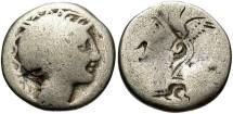 Ancient Coins - Roman Republican. Mid 2nd century B.C. AR denarius. Fair. Brockage