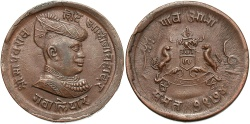 World Coins - India, Gwalior. 1917. 1/4 anna. AU.