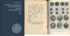 CORPUS OF THE 16th CENTURY SHAYBANID GOLD and SILVER COINS. Davidovich E.
