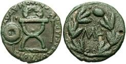 Ancient Coins - Bosporan Kingdom. Sauromates I. A.D. 93-124. Æ 24 mm. A.D. 98-103/4. VF.