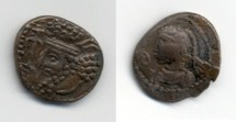 Ancient Coins - Elymais. Orodes IV. late 2nd Cent AD. AE Drachm. Bust / Bust of female. EF