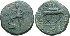 Ancient Coins - Macedon, Pella. Augustus. 27 B.C.-A.D. 14 Æ. Nonius and Sulpicius, quinquennial duoviri. VF, dark green patina. Rare.
