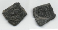 Ancient Coins - Hunnic. Uncertain Tribe. Ca. 7th Cent. AD.