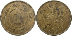 World Coins - China, Kwangtung. 1916. 1 cent. EF.