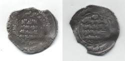 World Coins - Ziyarid. Zahir al-Dawla Wushmagir, AH 323-357 / 935-967. Dircham. Satiya AH 35x.