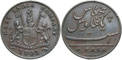 World Coins - India, Madras Presidency. 1803. 5 cash. EF.