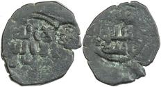 Ancient Coins - UMAYYAD: AE fals, NM, ND. A C 192. Countermarked undeciphered Byzantine countermark