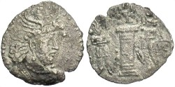 Ancient Coins - Sasanian Kingdom. Hormizd II. A.D. 303-309. AR obol. Near VF, light weight.