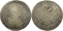 World Coins - Russia. Catherine II. 1797. Rouble. VG.
