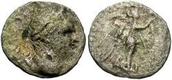Ancient Coins - Cappadocia, Caesarea, Vespasian. A.D. 69-79. AR hemidrachm. Fine-porous.