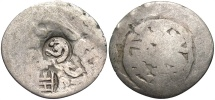 World Coins - Caffa, Genoese colony in Crimea (South Russia). Early 15th century AR asper. VF.